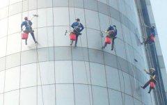 重庆外墙清洗公司浅谈:高空外墙保洁