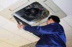 空调清洗_专业空调清洁