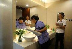 重庆清洁公司浅谈:洗手间的保洁要求