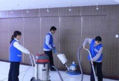 重庆专业保洁公司告诉你:请保洁如何拒绝被坑?